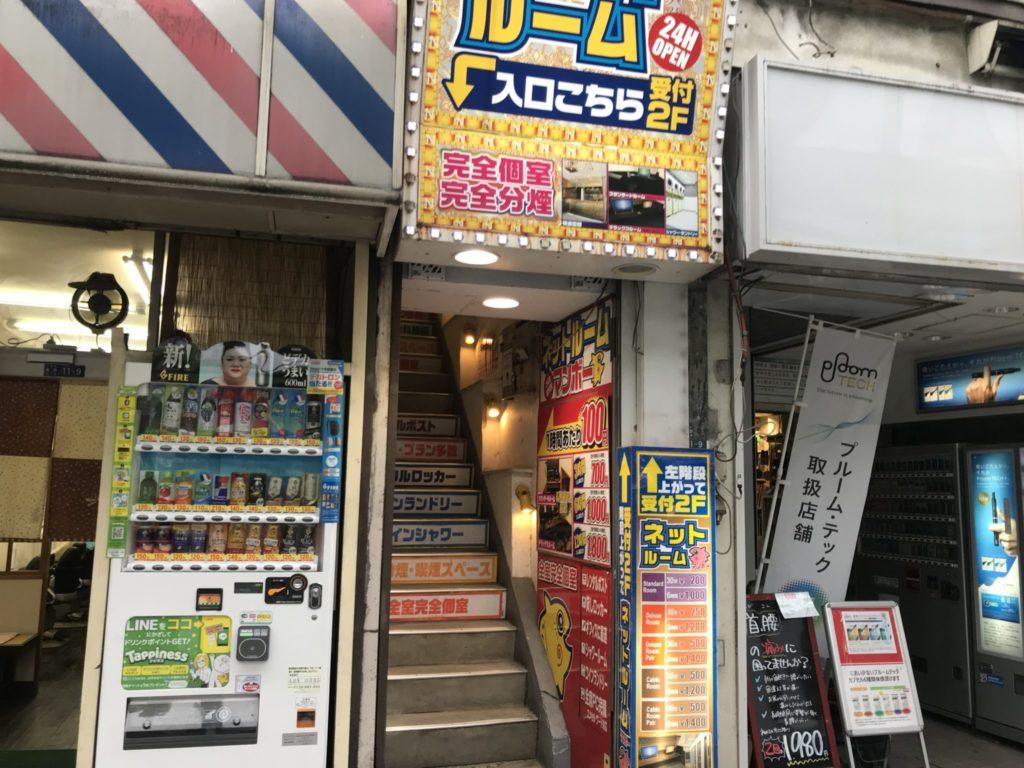 マンボー 蒲田店>