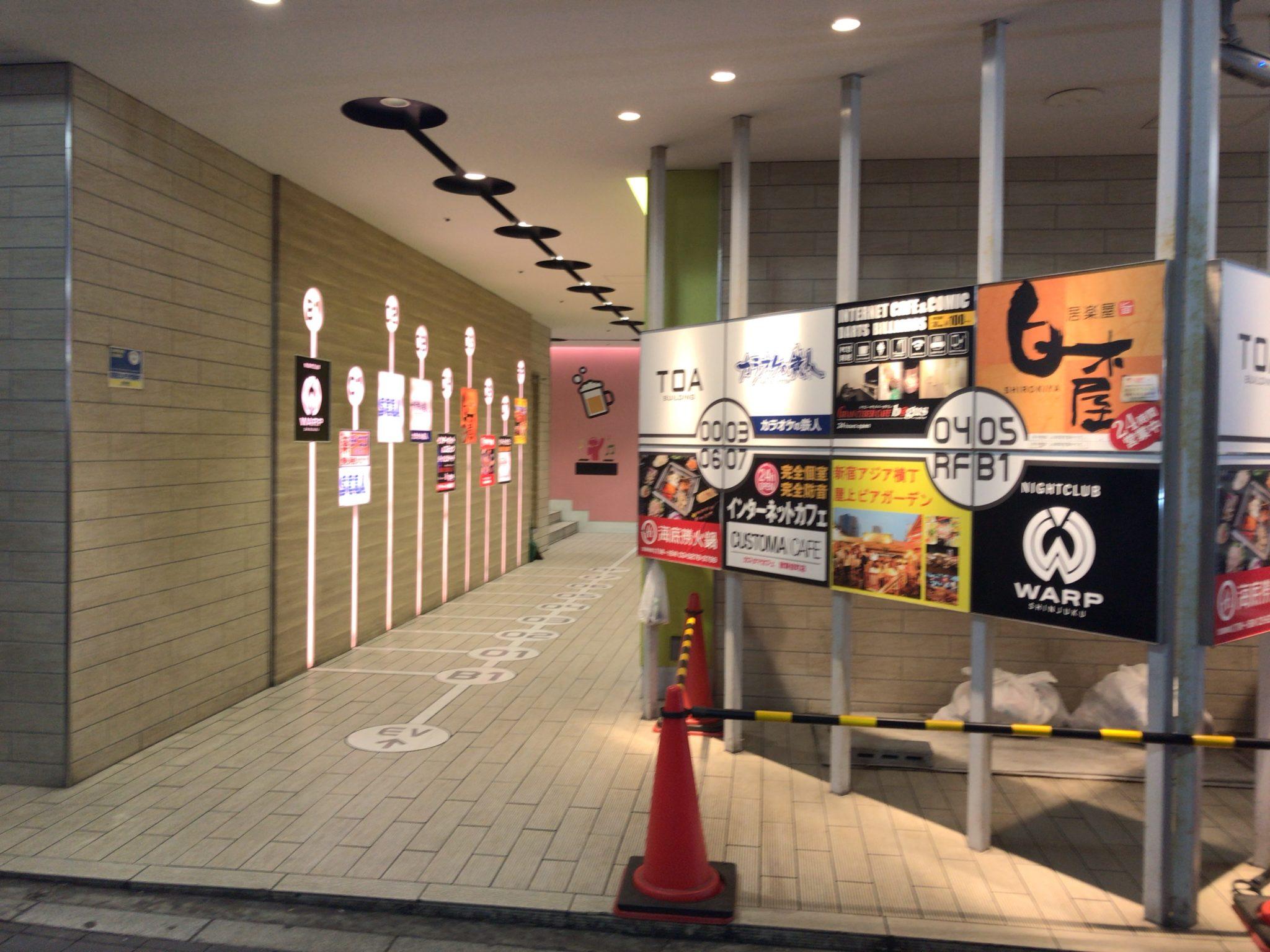 グラン カスタマ 歌舞 伎町 店